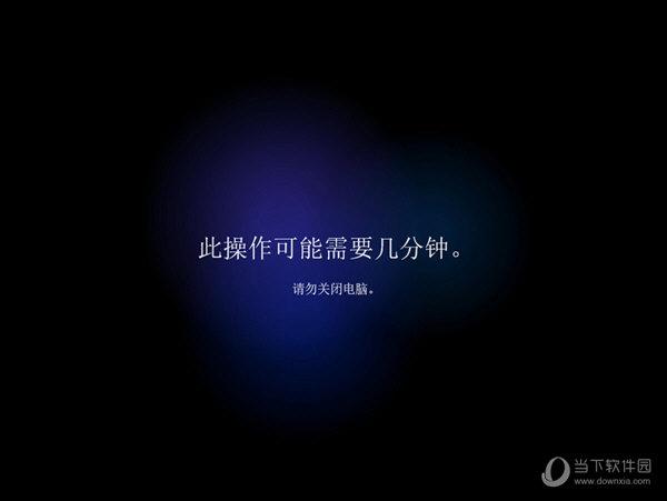 Win11免激活下载