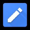 公文写作神器2021最新版 V2.8.1.20 最新破解版