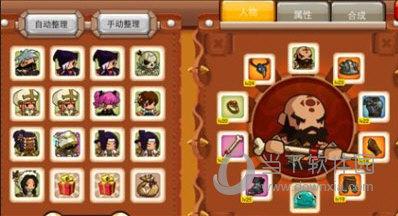 乱斗堂3变态版