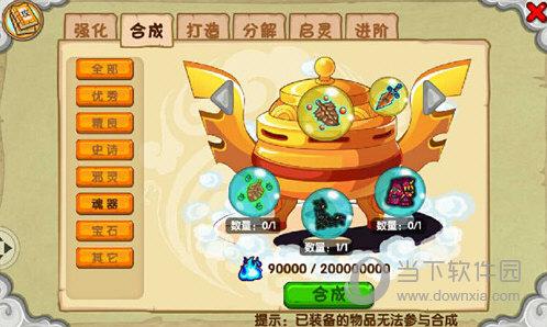 造梦西游ol360登录版