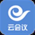 天翼云会议旧版 V1.1.6 官方版