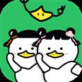 对鸭表情包制作 V1.1.0 安卓版