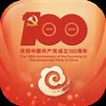 广西云手机版 V4.8.7 安卓最新版