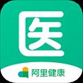 医蝶谷 V4.5.4 苹果版