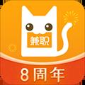 兼职猫 V8.0.0 安卓最新版