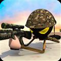 火柴人狙击手行动破解版 V1.1 安卓版