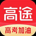 高途课堂手机版 V4.24.50 安卓最新版