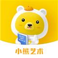 小熊美术app电脑版 V3.1.0 最新PC版