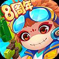 造梦西游ol360登录版 V11.9.0 安卓版