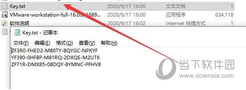 VM虚拟机破解版下载