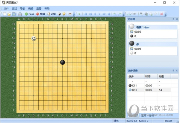 天顶围棋zen7破解版