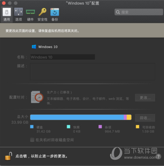 parallels desktop永久版