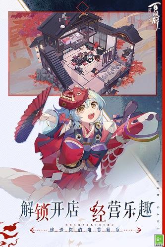 阴阳师百闻牌 V1.0.12001 安卓版截图4