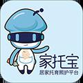 家托宝 V1.1.09 安卓版