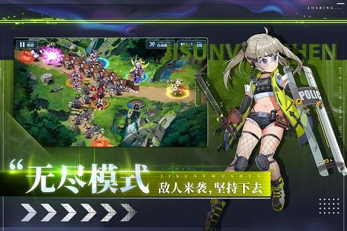 极速女武神 V1.1.0 安卓版截图3