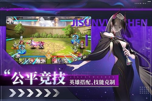极速女武神 V1.1.0 安卓版截图4
