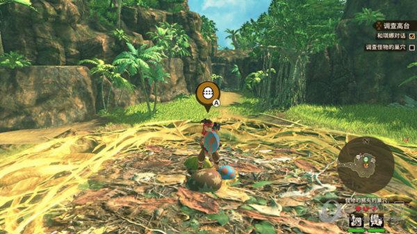 怪物猎人物语2修改器游侠版
