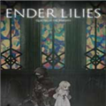 ender lilies破解补丁