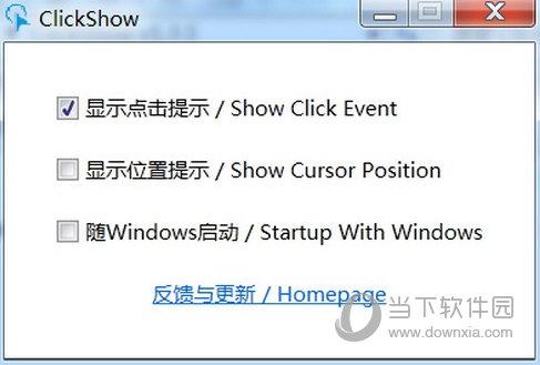 ClickShow