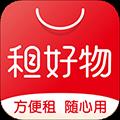 租好物 V1.2.5 安卓版