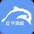 忆学网校 V1.3.2 安卓版