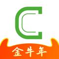 曹操出行 V5.1.4 安卓最新版