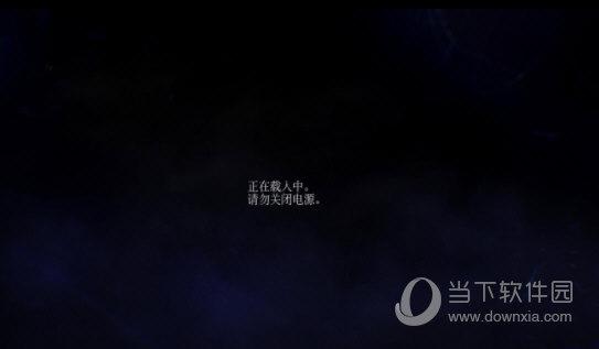 生化危机6破解补丁下载