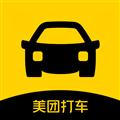 美团打车 V2.0.2 安卓版