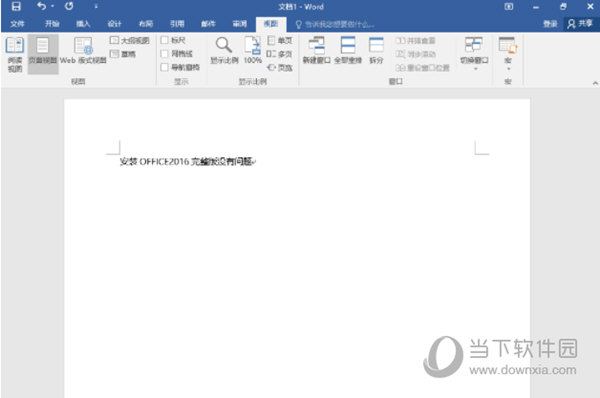 Windows11三杰专业版