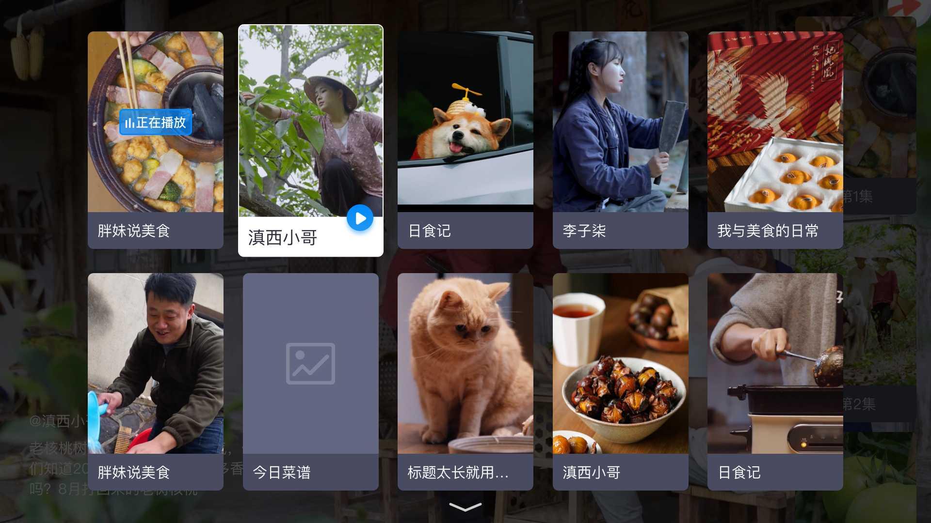 电视家tv版apk安装包 V3.0 安卓电视版截图1