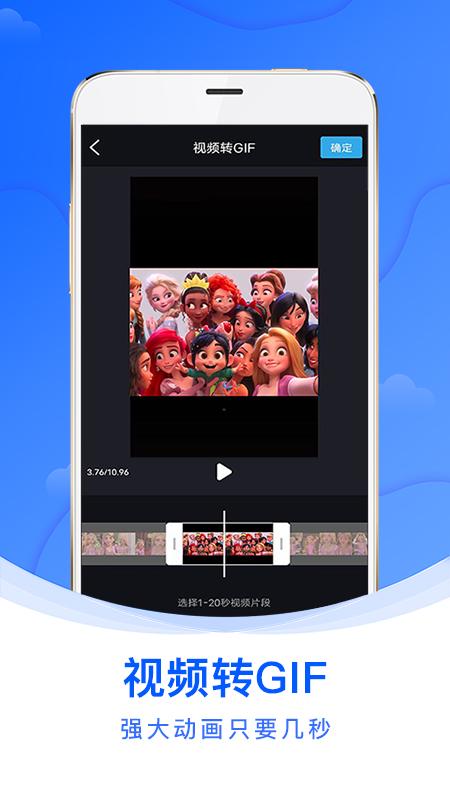 水印侠 V1.2.6 安卓版截图5
