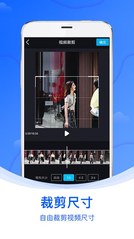 水印侠 V1.2.6 安卓版截图4