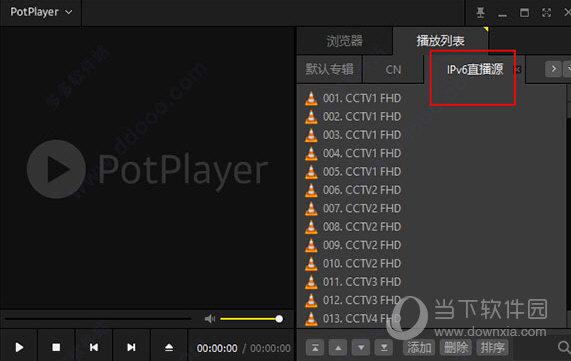 potplayer电视直播源2021