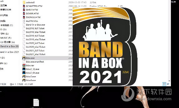BAND IN A BOX 2021破解版