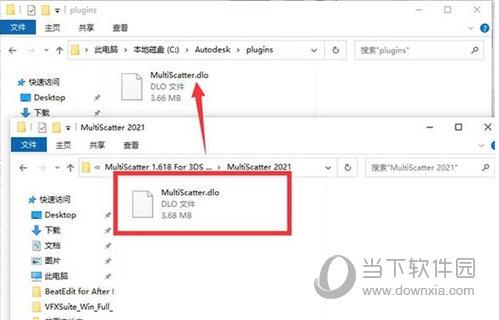 MultiScatter中文破解版