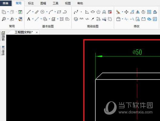 CAXA CAD电子图板2020版