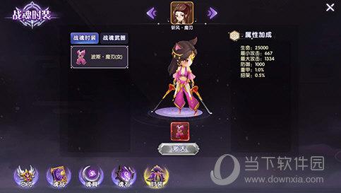 彩虹物语九游版下载