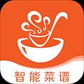 掌厨智能菜谱 V1.1.6 安卓版