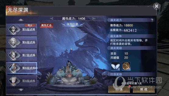 新神魔大陆折扣版