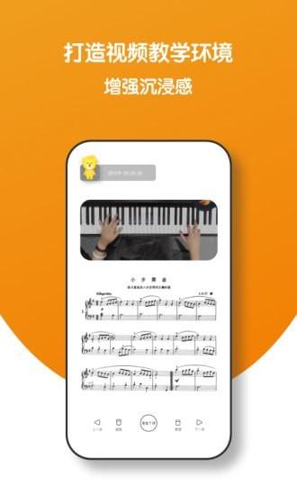 小音圈教师端 V1.5.2 安卓版截图3