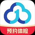 壹云健康 V1.2.2 安卓版