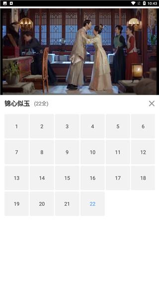 尼克影视TV版 V1.0.0 安卓最新版截图5