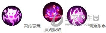 造梦西游4内购破解最新版