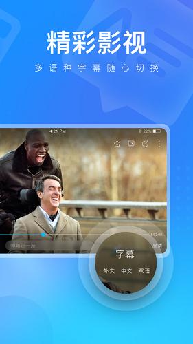 火花视频高清版 V1.5.2 安卓版截图3