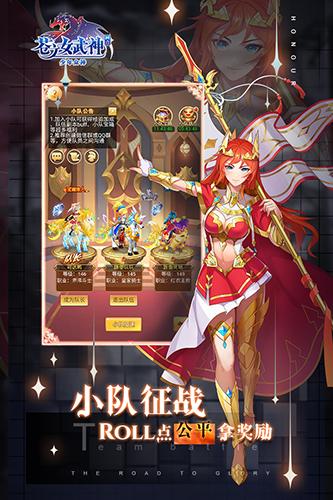 苍之女武神满v版 V1.0.0 安卓版截图4