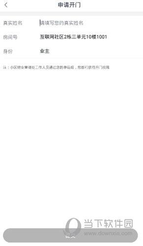彩之云APP官方下载