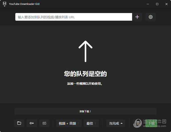 YouTube Downloader GUI