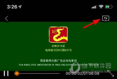 谷豆TV投屏