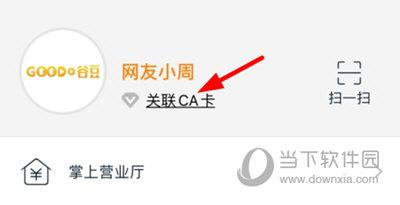 谷豆TV关联ca卡