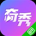 奇秀直播 V6.7.0 iPhone版